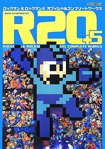 『ロックマン』難易度 7→4→8→9→1→10→6→2→3→5
