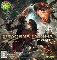 『ドラゴンズドグマ』のドラゴン戦、カッコよすぎる