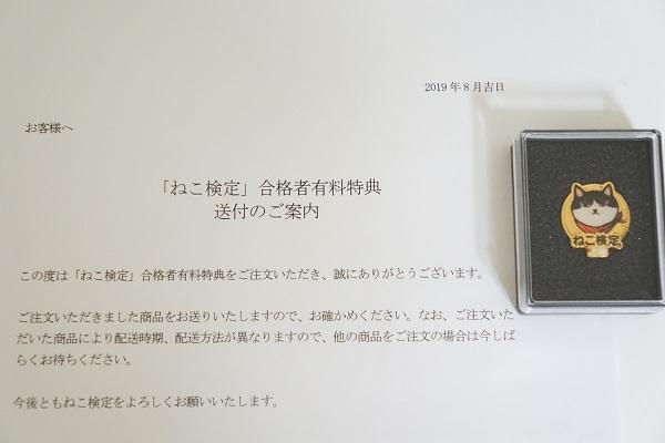 DSC07407-1.jpg