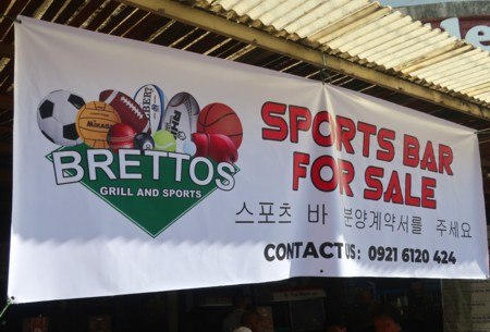sports bar for sale (82)