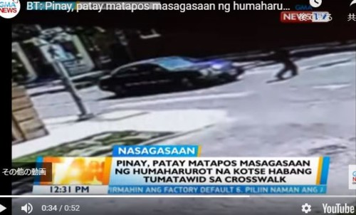 jillian lammatao3 hit by a car (1)