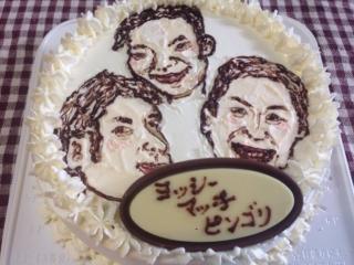 トリオ座ケーキ