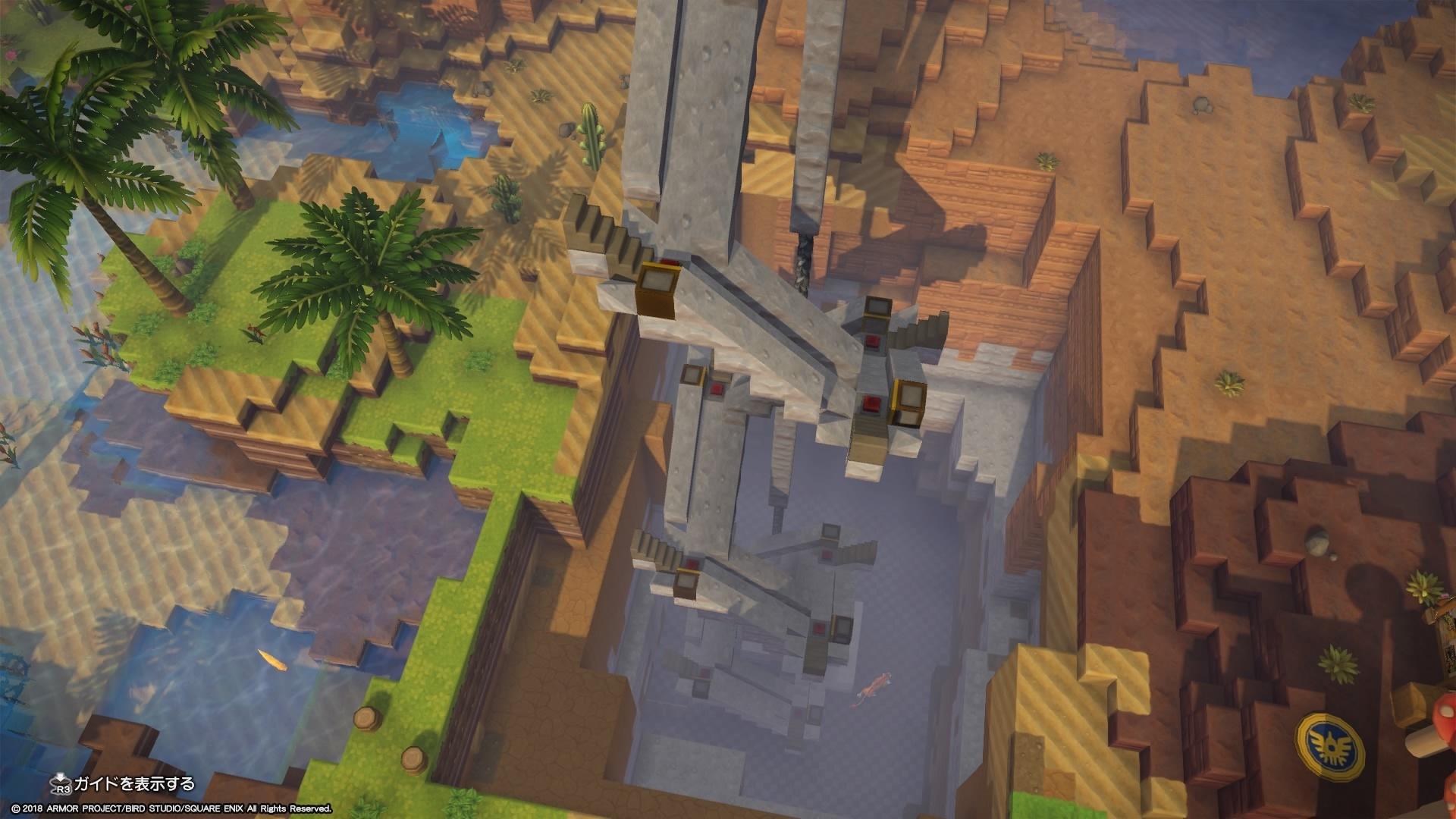 ドラゴンクエストビルダーズ2 破壊神シドーとからっぽの島_20190715121432