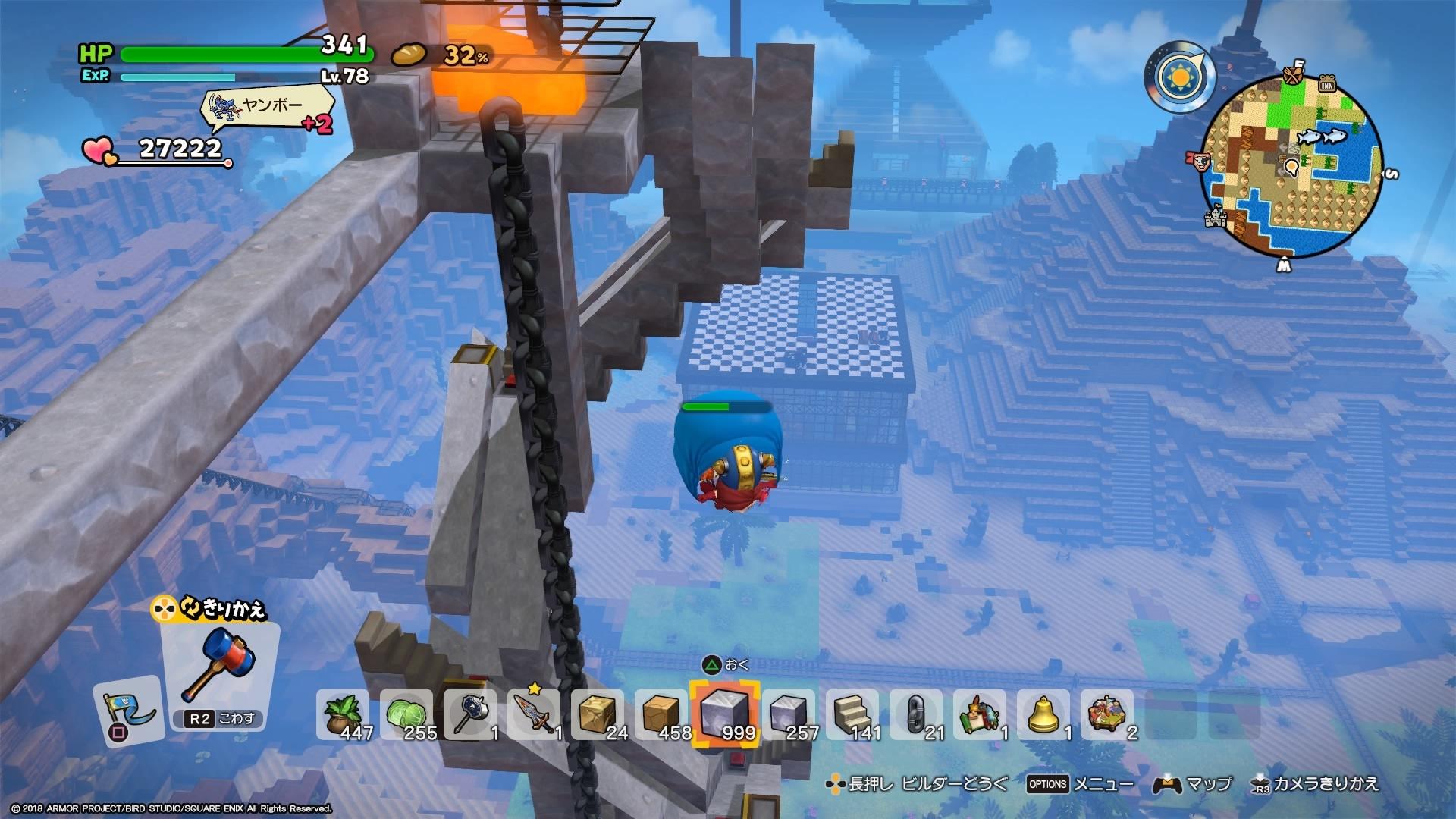 ドラゴンクエストビルダーズ2 破壊神シドーとからっぽの島_20190715121820