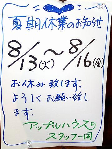 P8100073_Fotor.jpg