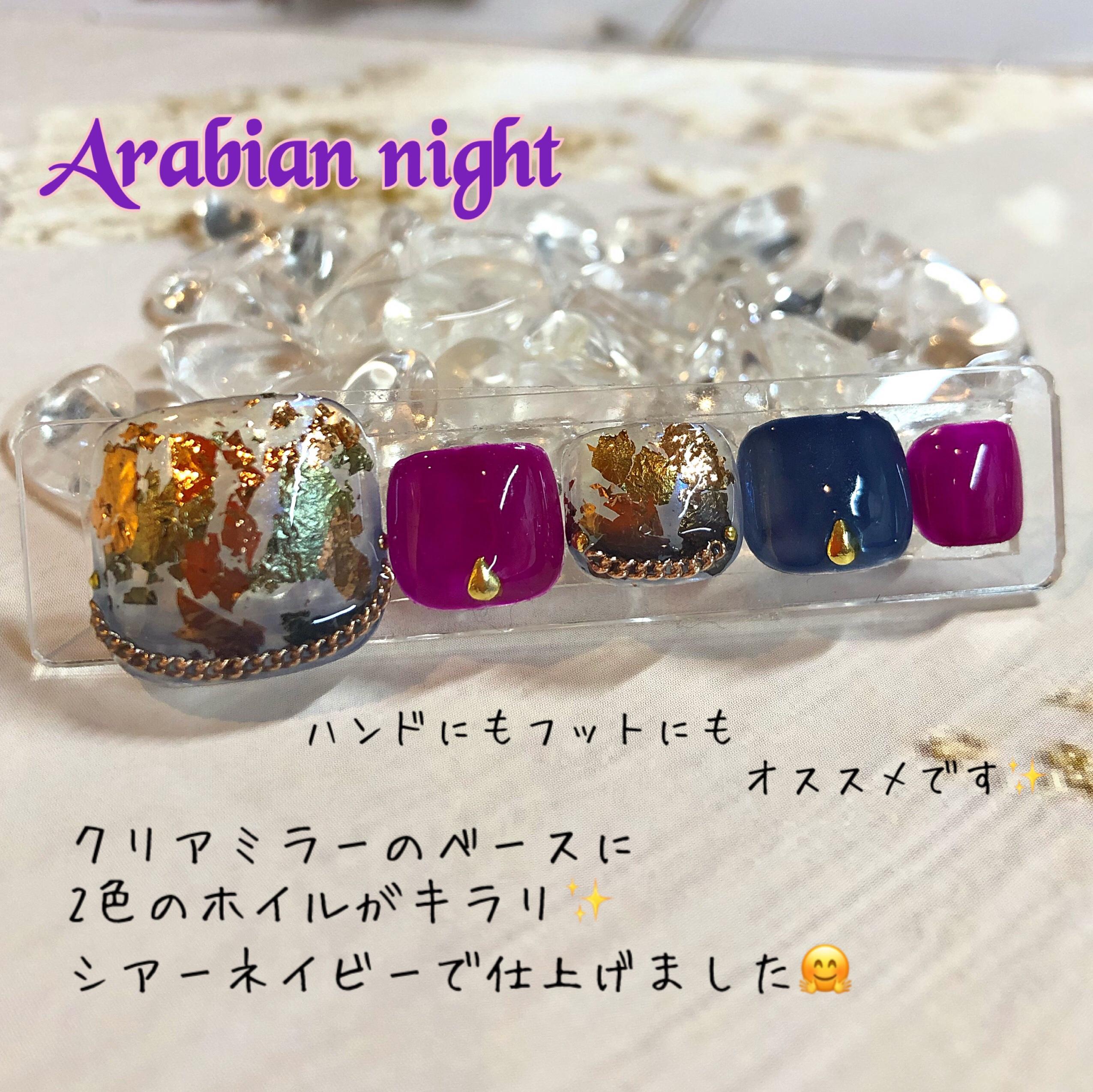 fc2blog_2019091317522118a.jpg