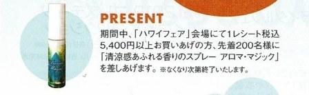 CCI_000004 - コピー