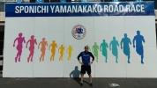 R1 山中湖マラソン1