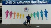 R1 山中湖マラソン