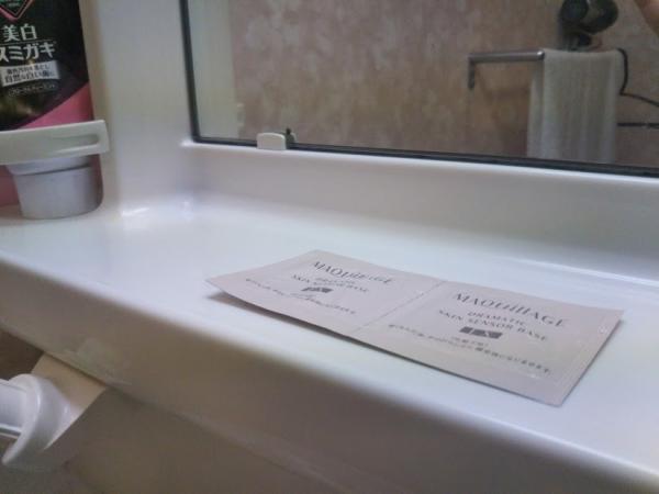 洗面所 サンプルをすぐ使う工夫