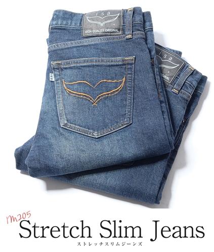 isa-jeans.jpg
