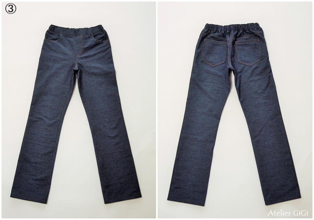 pants-4a.jpg