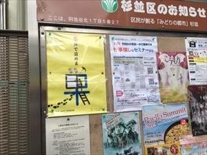 kouchoukai1_R_20190711223705c36.jpg