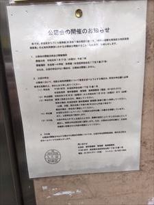 kouchoukai2_R_20190711223012a4e.jpg