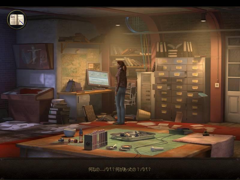 PC ゲーム Secret Files: Tunguska 日本語化メモ、日本語化後のスクリーンショット