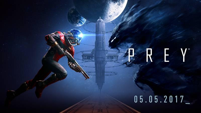 PC ゲーム Prey (2017年版) ゲームプレイ最適化メモ