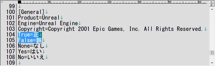 PC ゲーム Borderlands GOTY Enhanced ゲームプレイ最適化メモ、ゲーム起動時のランチャー画面で 「警告:このシステムはシステム最低要件に満たしていません。ゲームに障害が起こる可能性があります。support.2k.com でこの商品のシステム要件のリストとよくある質問欄をご覧ください。」 が表示、ゲーム中に各種グラフィックスバグが発生、原因はゲームインストール先 BorderlandsGOTYEnhanced\Engine\Localization\JPN フォルダにある Core.jpn の内容、104行目に True=正、105行目に False=誤 があるため