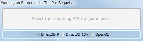 PC ゲーム Borderlands The Pre-Sequel ゲームプレイ最適化メモ、ReShade 4.3.0 設定、Binaries\Win32 フォルダにある BorderlandsPreSequel.exe を指定、Direct3D 9 をクリック