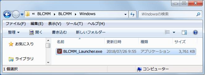 PC ゲーム Borderlands 2 GOTY ゲームプレイ最適化メモ、BL2 Reborn インストール方法、Borderlands Community Mod Manager(BLCMM) をダウンロードして BLCMM_Launcher.exe をコピー