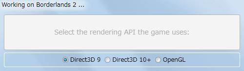 PC ゲーム Borderlands 2 GOTY ゲームプレイ最適化メモ、ReShade 4.3.0 設定、Binaries\Win32 フォルダにある Borderlands2.exe を指定、Direct3D 9 をクリック