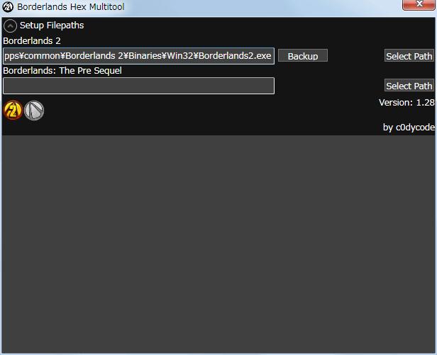 PC ゲーム Borderlands 2 GOTY ゲームプレイ最適化メモ、BorderlandsHexMultitool.exe 実行、Setup Filepaths 下にある Borderlands2 の Select Path をクリック、Borderlands2.exe を指定したらその下にあるカラーになった Borderlands2 アイコン(赤い丸と数字の 2)をクリック