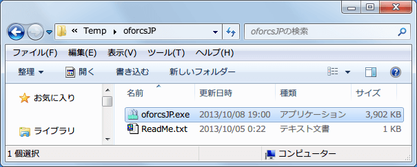 PC ゲーム Of Orcs And Men 日本語化メモ、日本語化ファイル oforcsJP.exe インストール、oforcsJP.zip ダウンロードして oforcsJP.exe 実行