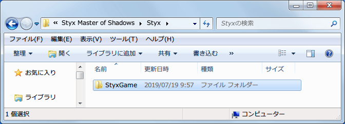 PC ゲーム Styx Master of Shadows 日本語化メモ、日本語化ファイル Styx.zip または Styx Master of Shadows.zip をダウンロードして展開・解凍、StyxGame フォルダをコピー
