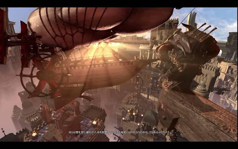 PC ゲーム Styx Master of Shadows 日本語化メモ、日本語化後のスクリーンショット