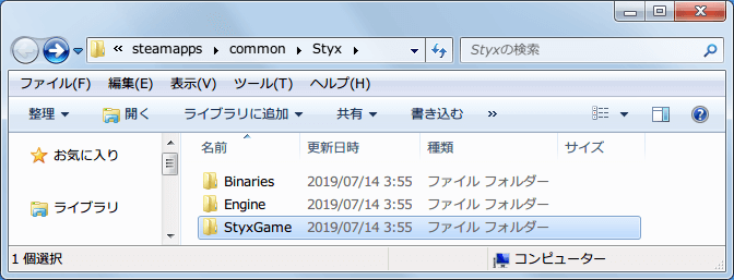 PC ゲーム Styx Master of Shadows 日本語化メモ、日本語化ファイル Styx.zip または Styx Master of Shadows.zip をダウンロードして展開・解凍、StyxGame フォルダをコピー、Styx Master of Shadows インストール先にある同名フォルダの StyxGame フォルダに上書きして日本語化完了