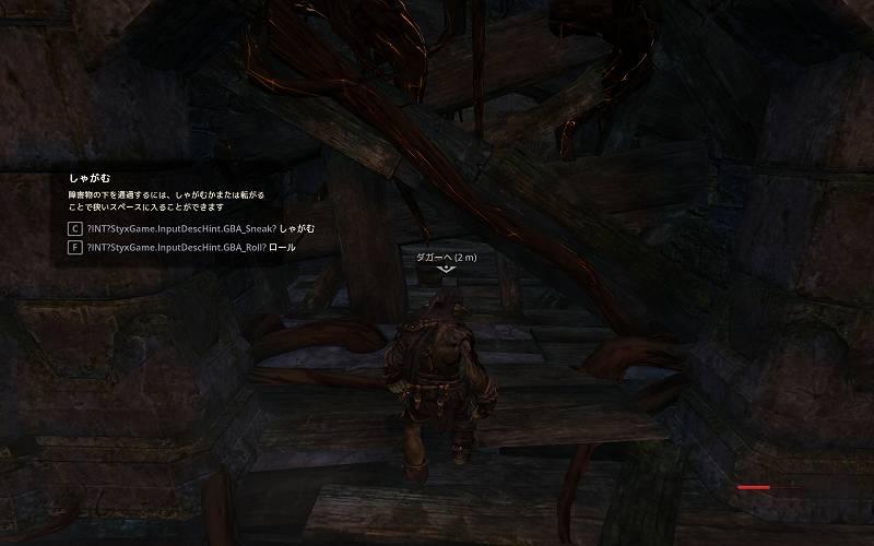 PC ゲーム Styx Master of Shadows 日本語化メモ、チュートリアルおよび操作設定画面の文字化け対処法