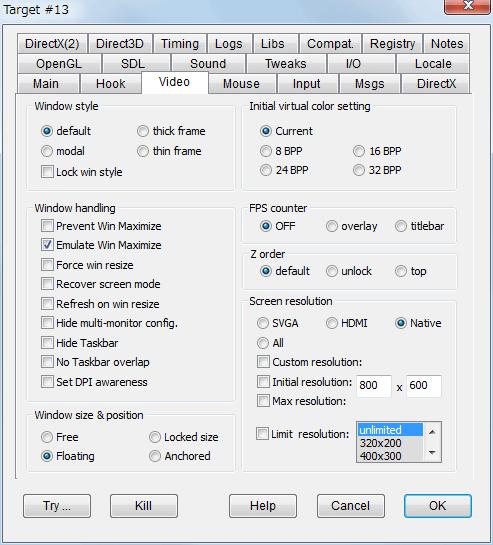 PC ゲーム SILENT HILL HOMECOMING ウィンドウモード設定 その2、Video タブで Screen resolution を Native に変更する