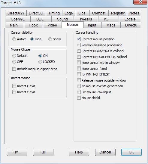 PC ゲーム SILENT HILL HOMECOMING ウィンドウモード設定 その2、Mouse タブ で Cursor visibility を Hide に、Cursor Clipper を On にセットする