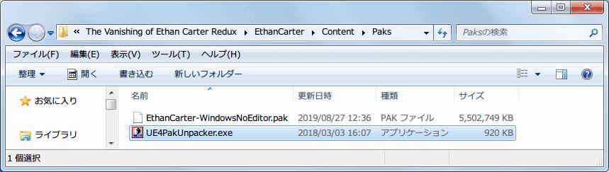The Vanishing of Ethan Carter Redux インストールフォルダ、EthanCarter\Content\Paks フォルダにある EthanCarter-WindowsNoEditor.pak を UE4PakUnpacker.exe でアンパック、EthanCarter-WindowsNoEditor.pak があるフォルダに UE4PakUnpacker.exe を一緒に置けばファイル指定が楽