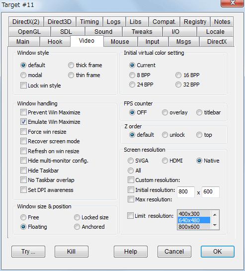 PC ゲーム Face Noir 日本語化メモ、DxWnd を使ってウィンドウモード化、Video タブ Screen resolution ・・・ Native