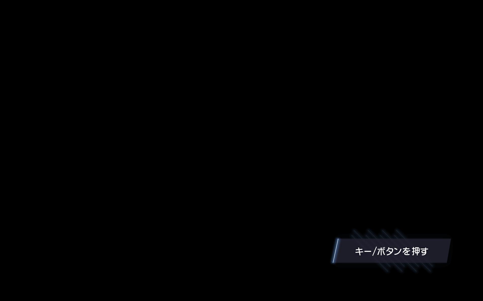PC ゲーム Prey (2017年版) ゲームプレイ最適化メモ、ロード後はなにかキー/ボタンを押さないとゲームが進まない仕様