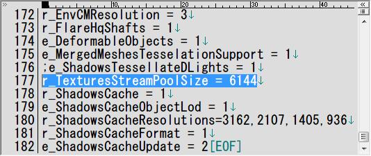 PC ゲーム Prey (2017年版) ゲームプレイ最適化メモ、Real Lights plus Ultra Graphics 1.3.1 インストール方法、autoexec.cfg をテキストエディタで開き、177行目の r_TexturesStreamPoolSize 値に VRAM の数値を MB 単位で設定