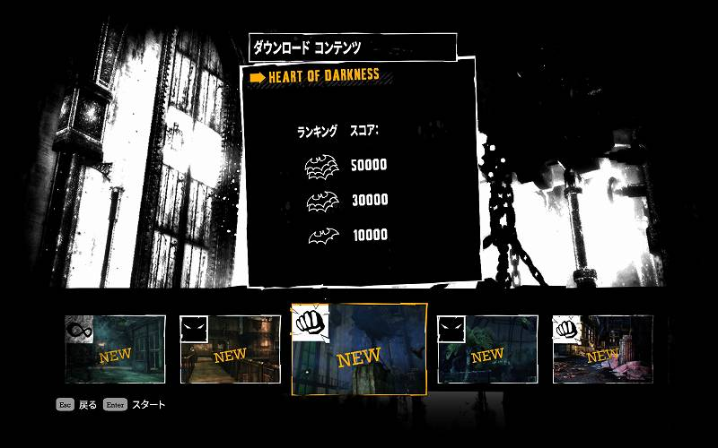 PC ゲーム Batman: Arkham Asylum GOTY Edition 日本語化とゲームプレイ最適化メモ、PS3 Joker(ジョーカー) DLC + チャレンジマップ Prey In The Darkness(暗闇の餌食) Mod 導入後スクリーンショット、ダウンロードコンテンツ Heart of Darkness(深い闇) 英語