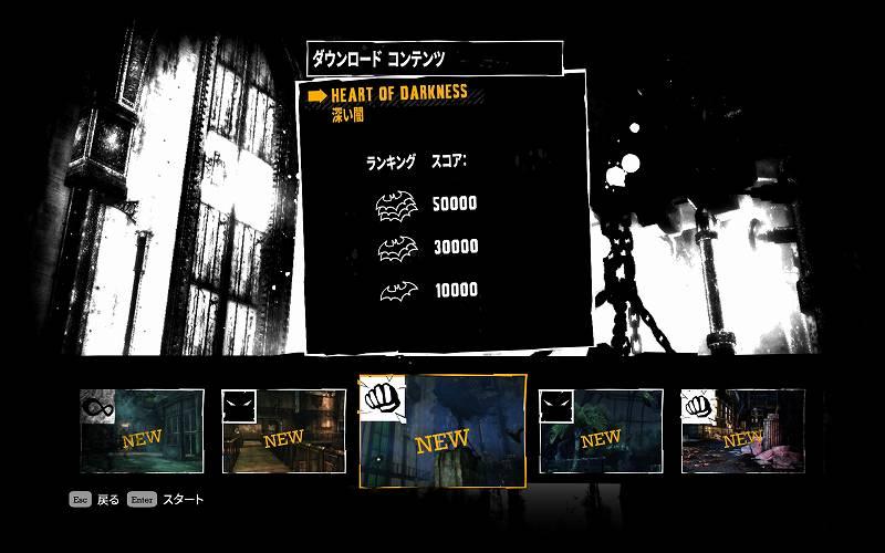 PC ゲーム Batman: Arkham Asylum GOTY Edition 日本語化とゲームプレイ最適化メモ、PS3 Joker(ジョーカー) DLC + チャレンジマップ Prey In The Darkness(暗闇の餌食) Mod 導入後スクリーンショット、ダウンロードコンテンツ Heart of Darkness(深い闇) 一部日本語