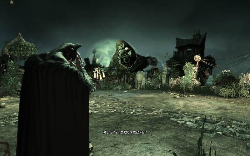 PC ゲーム Batman: Arkham Asylum GOTY Edition 日本語化とゲームプレイ最適化メモ、その他 - Batman: Arkham Asylum - GOTY Edition DLC 字幕日本語化方法、ダウンロードコンテンツ Scarecrow's Nightmare 日本語字幕