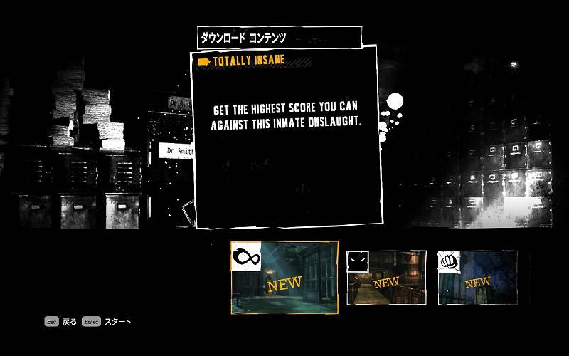 PC ゲーム Batman: Arkham Asylum GOTY Edition 日本語化とゲームプレイ最適化メモ、ダウンロードコンテンツ マップ選択画面 Totally Insane 英語