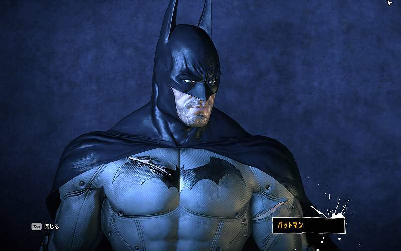 PC ゲーム Batman: Arkham Asylum GOTY Edition 日本語化とゲームプレイ最適化メモ、HD Texture Pack 導入方法、デフォルトバットマンテクスチャスクリーンショット