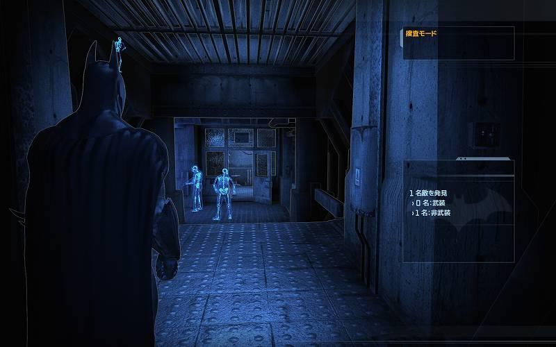 PC ゲーム Batman: Arkham Asylum GOTY Edition 日本語化とゲームプレイ最適化メモ、FOV 変更&HUD 非表示方法、捜査モード HUD オン(デフォルト)