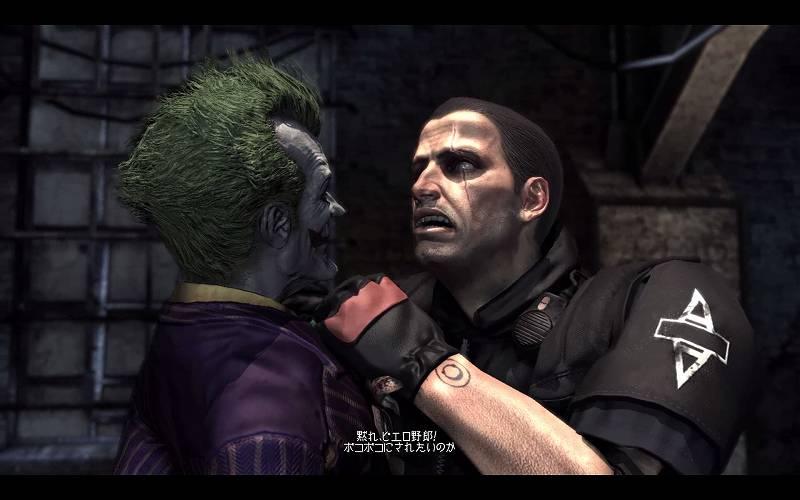 PC ゲーム Batman: Arkham Asylum GOTY Edition 日本語化とゲームプレイ最適化メモ、日本語化後のスクリーンショット