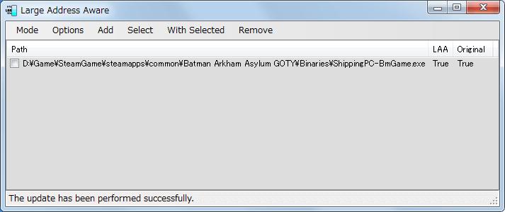 PC ゲーム Batman: Arkham Asylum GOTY Edition 日本語化とゲームプレイ最適化メモ、HD テクスチャパック用設定、HD テクスチャパック用設定、ShippingPC-BmGame.exe に Large Address Aware 4GB パッチ適用済み、LAA True