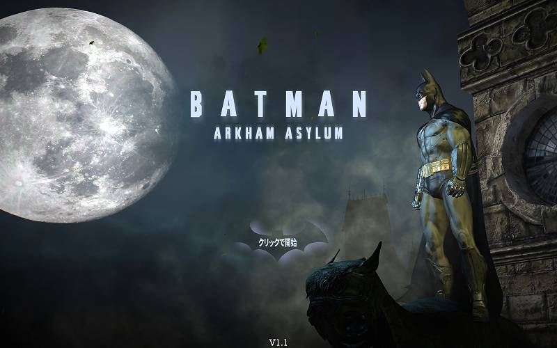 PC ゲーム Batman: Arkham Asylum GOTY Edition 日本語化とゲームプレイ最適化メモ、BmEngine.ini DoF 無効化、最高設定デフォルトグラフィック スクリーンショット