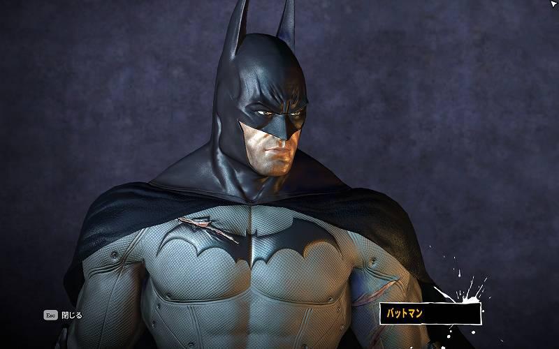 PC ゲーム Batman: Arkham Asylum GOTY Edition 日本語化とゲームプレイ最適化メモ、HD Texture Pack 導入、BmEngine.ini DoF 無効化、TexMod で Asylum - Cape Velvet.tpf + Asylum - Updated Batman Lossless.tpf テクスチャファイル適用後のスクリーンショット
