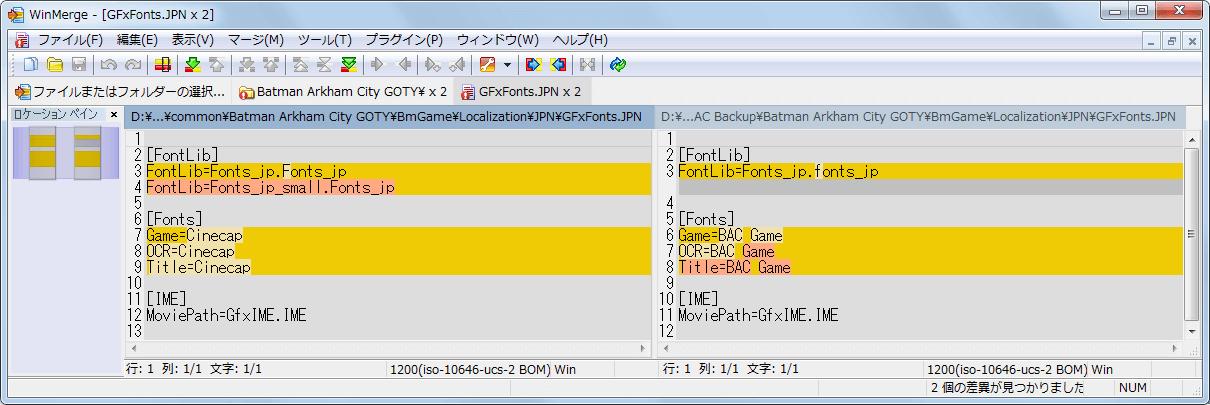 PC ゲーム Batman: Arkham City GOTY Edition 日本語化とゲームプレイ最適化メモ、Batman: Arkham City GOTY Edition 日本語化手順 1-B : Batman: Arkham City GOTY Edition - BAC 日本語化キット不要、フォントファイル配置と設定ファイル書き換え日本語化作業、WinMerge 使って BAC 日本語化キット 0.6 (BAC_Jp_Setup.exe) インストール前・後のファイル比較結果、ゲームインストール先 BmGame\Localization\JPN フォルダの GFxFonts.JPN、[FontLib] セクションと [Fonts] セクションの Game=BAC Game、OCR=BAC Game、Title=BAC Game 書き換え