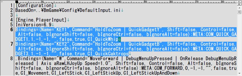 PC ゲーム Batman: Arkham City GOTY Edition 日本語化とゲームプレイ最適化メモ、キーボード・マウス操作時のクイックファイアー設定、%USERPROFILE%\Documents\WB Games\Batman Arkham City GOTY\BmGame\Config フォルダにある UserInput.ini ファイルを開き IniVersion=6.9 以下にキーバインドを追加、KEY1 と KEY2 に未割当のキーを設定