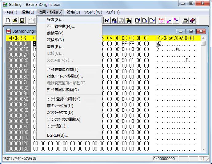 PC ゲーム Batman: Arkham Origins 日本語化とゲームプレイ最適化メモ、Batman: Arkham Origins 日本語化手順 1-B : BatmanOrigins.exe バイナリエディタで手動書き換え、インストール先 SinglePlayer\Binaries\Win32 フォルダにある BatmanOrigins.exe をバイナリエディタで開く、バイナリエディタ Stirling であればメニュー 検索・移動 → 検索 or Ctrl+F で検索画面を開く
