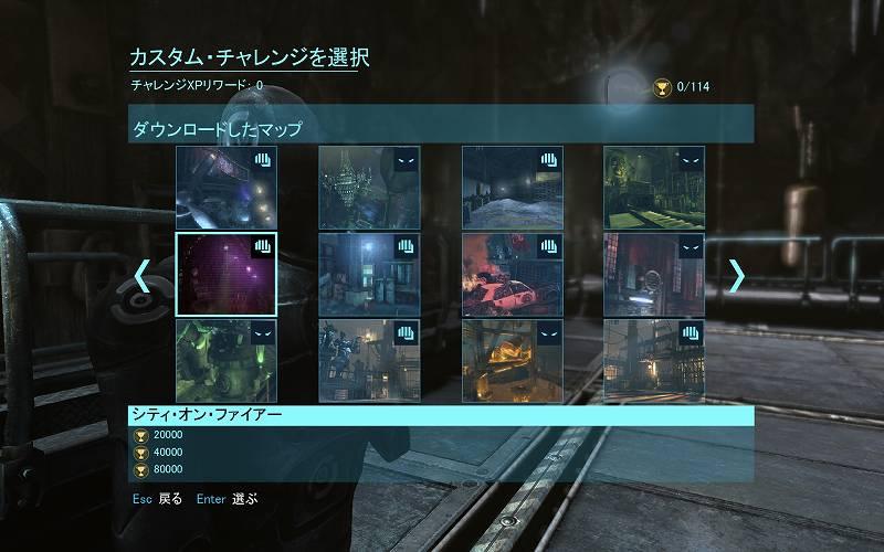 PC ゲーム Batman: Arkham Origins 日本語化とゲームプレイ最適化メモ、DLC Knightfall Pack 内容、チャレンジモード - カスタム・チャレンジ - ナイトフォール - シティ・オン・ファイアー